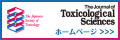 The Journal of Toxicological Sciences (J. Toxicol. Sci.) ホームページ